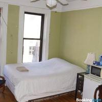 中央公園一室公寓旅舍酒店預訂