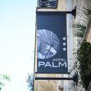 巴黎棕櫚阿斯托利亞酒店