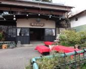 葉木納卡尼日式旅館