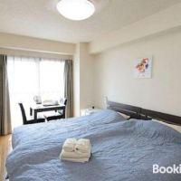 札幌271號公寓酒店預訂