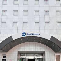 東京西葛西貝斯特韋斯特酒店酒店預訂