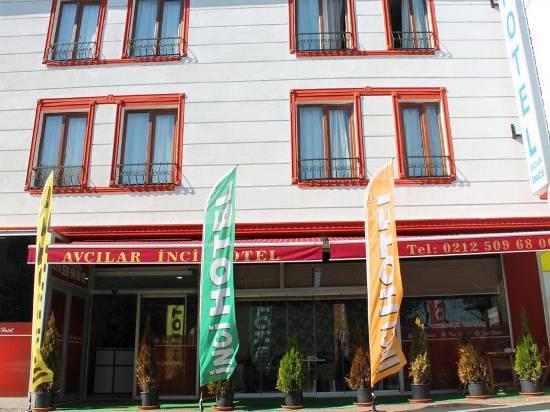 阿維克拉爾尹塞酒店