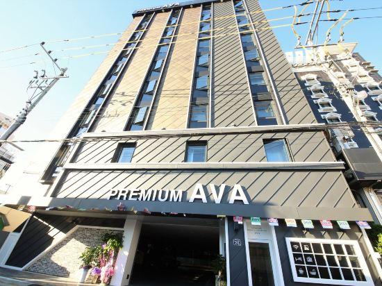 阿瓦高級酒店(Premium Ava Hotel)外觀