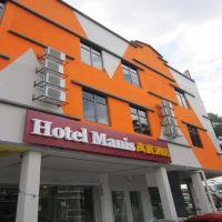 馬尼斯酒店酒店預訂