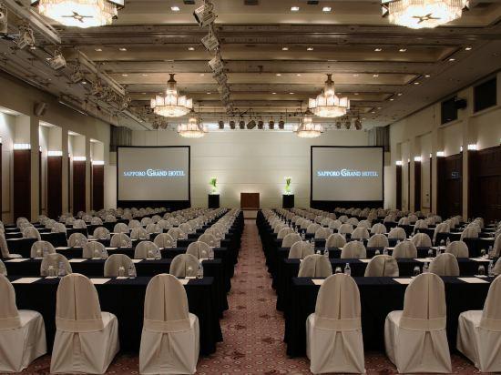 札幌格蘭大酒店(Sapporo Grand Hotel)會議室