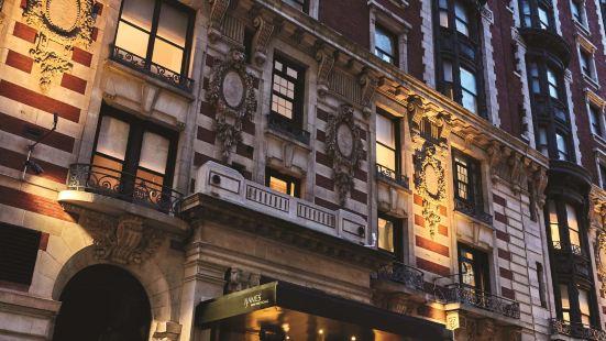 紐約諾瑪德詹姆斯酒店