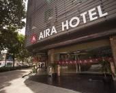 吉隆坡艾拉酒店