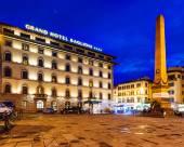 巴利奧尼大酒店