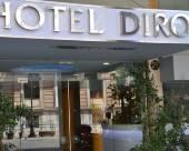 蒂樂思酒店