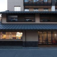 Via旅店京都四條室町酒店預訂