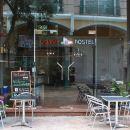 都市人旅舍(Urbanite Hostel)