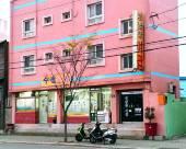 永南章旅館