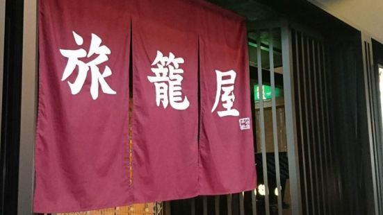 哈塔格亞膠囊酒店(衹限男性)
