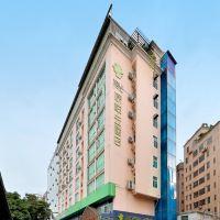 如家派柏·雲酒店(深圳北站店)(原民新酒店)酒店預訂