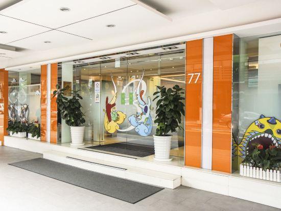 新驛旅店(台北車站三館)(CityInn Hotel Taipei Station Branch III)公共區域