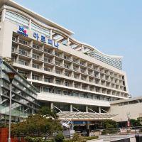 Busan Youth Hostel Arpina酒店預訂