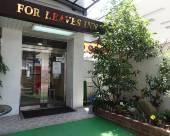 永井居住旅館
