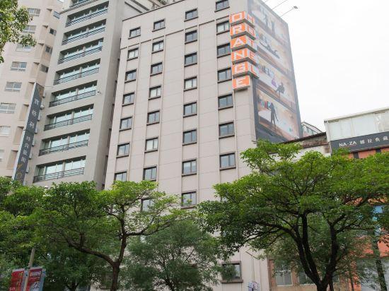 台北福泰桔子商務旅館-西門店(Forte Orange Hotel Ximen)外觀