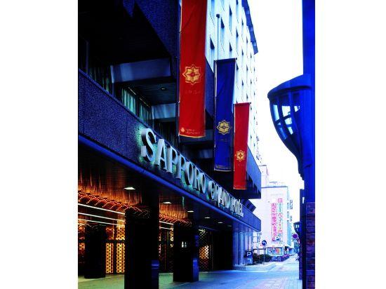 札幌格蘭大酒店(Sapporo Grand Hotel)外觀
