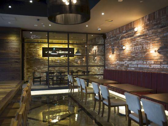 釜山索拉利亞西鐵酒店(Solaria Nishitetsu Hotel Busan)餐廳