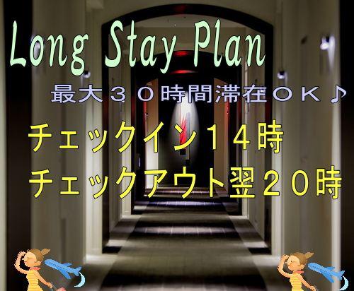 名古屋可信白河酒店(Hotel Trusty Nagoya Shirakawa)公共區域
