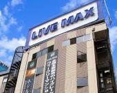 Live Max酒店新大阪