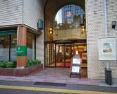 高鬆錦町阿爾法貝德酒店