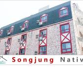 Songjung Native Guesthouse