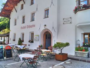 家珍謝菲酒店(Gasthof zum Schupfen)