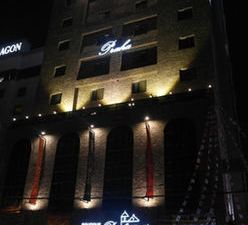 昌原布拉哈精品酒店(Praha Boutique Hotel Changwon)