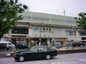 尼斯奧特蘇商務酒店(Business Hotel Nishi Otsu)