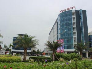瓜拉納姆翅膀酒店(Wing Hotel Kualanamu)