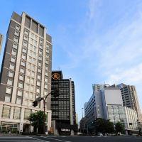 赤阪蒙特利酒店酒店預訂