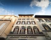 斯托洛茲皇宮酒店