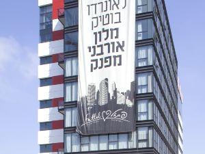 特拉維夫萊昂納多精品酒店(Leonardo Boutique Hotel Tel Aviv)