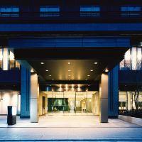京都哈頓酒店酒店預訂