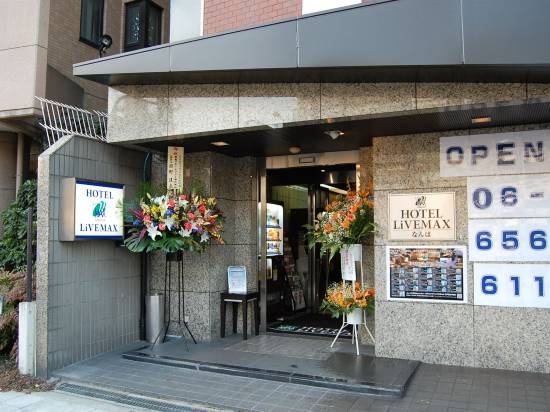 Live Max酒店難波