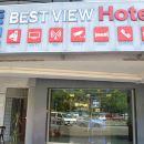 佳景酒店(斯里哈塔馬斯)(Best View Sri Hartamas)