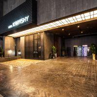 首爾卡拉賽酒店酒店預訂