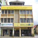 古晉興格撒納旅館(Singgahsana Lodge Kuching)