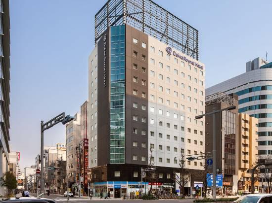 名古屋站前大和ROYNET酒店