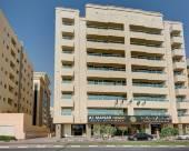 艾爾馬納爾公寓大酒店