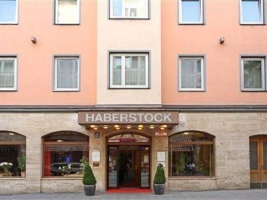 哈伯施托克酒店