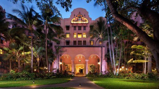 The Royal Hawaiian a Luxury Collection Resort Waikiki