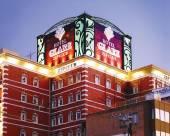 名古屋格萊爾茲普俱樂部酒店(僅限成人)