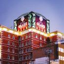 名古屋格萊爾茲普俱樂部酒店(僅限成人)(Hotel Glare Zip Club Nagoya(Adult Only))