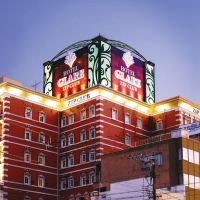 名古屋格萊爾茲普俱樂部酒店(僅限成人)酒店預訂