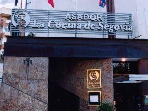 洛斯阿科斯酒店(Los Arcos)