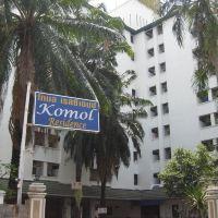 曼谷科莫公寓酒店預訂