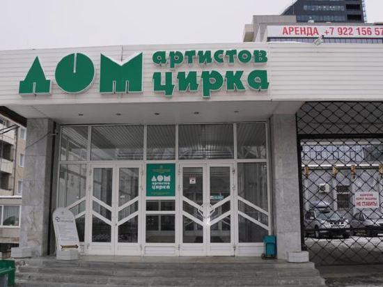 Гера дешево Саранск Бошки Опт Санкт-Петербург
